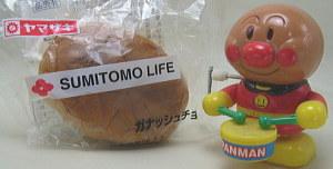 ヤマザキ製の住友のパン