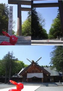 うさつめと北海道神宮