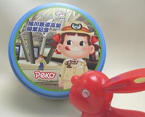 旭川鉄道高架開業記念ペコ缶 と うさつめ