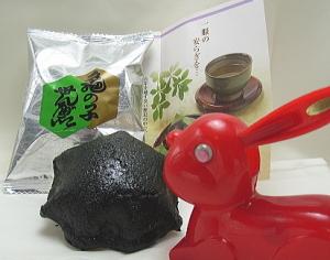 亀の子せんべい
